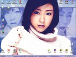 .utada.blue.top.2008. by xailachan