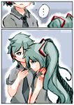 Miku and Mikuo Hatsune by CKaitlyn