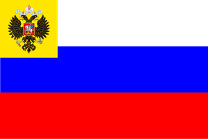 Flag of the Russian Empire by LlwynogFox
