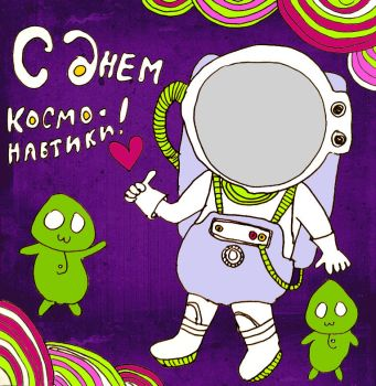 Happy Cosmonaut's Day by faelivrinen
