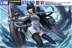 ~Soul of Atago~ by Luches
