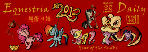 Happy Year of the Snake 2013 by SouthParkTaoist