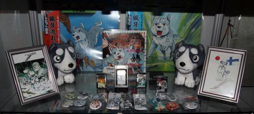 Ginga collection by Satsuma1