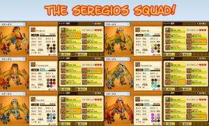 mhst - The Seregios Squad by SylxeriaGuardian