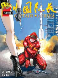 Captain China Volume 3 cover by cwmodels
