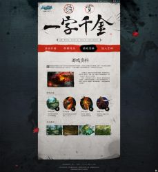 Wanted-oneWord by onejian
