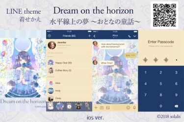 LINE theme Dream on the horizon on sale by solalis1226