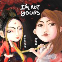Jolin and Amuro - Im Not Yours by SEEZ85