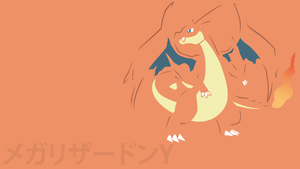Mega Charizard Y by DannyMyBrother