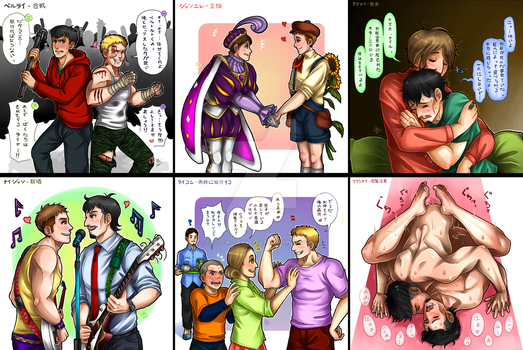 30 Day Challenge + Favourite SnK Pair (Day 25-30) by fellow-traveller