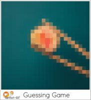 Guessing Game: What is that? by zerospoint