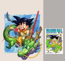 Dragon Ball by largee17