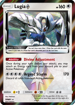 Lugia Prism Star by ThatOneHoundoomLover