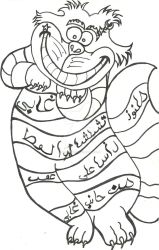 Arabic Cheshire Cat by buzzlightgirl