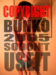 DON'T USE IT...... by bunko