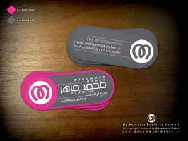 My Personal Business Card by m-maher