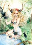 .forest doll. by AlleyCreek