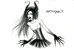 Antichrist by suppurated