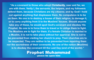 The Promise of Prophet Muhammad to the Christians by Nahmala