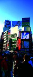 Tokyo City...some more by ShadowsBlood