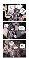 The Crawling City - 28 (Korean Translated) by JamesKaret