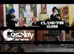 Clamp School Detectives 02 by cosplayts