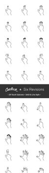 FREEBIE: 30 Touch Gesture Icons on SixRevisions by creatticon