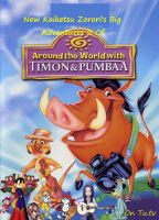 Z's Adventures of AtheW with Timon and Pumbaa by PrincessPuccadomiNyo