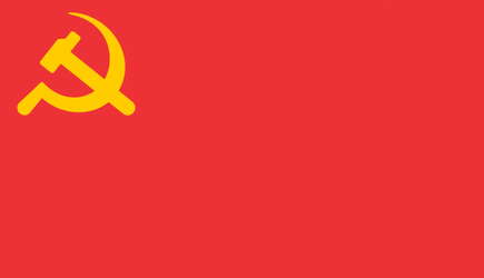 Communist Youth League of Kampuchea updated by warblooda
