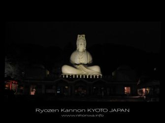 Ryozen Kannon by night by Lou-NihonWa