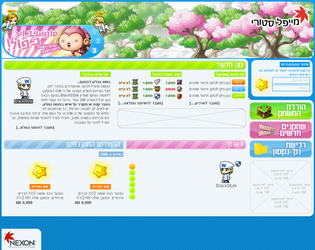 Maple Story Israel Site by VoDesign