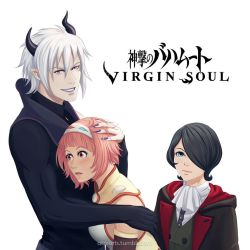 Shingeki No Bahamut:Virgin Soul by AtreJane