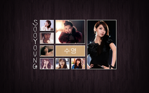 Tile WP: Sooyoung by Ninquo