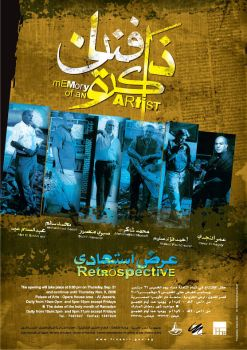 Memory of an Artist Poster by msalah