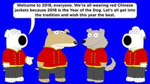 2018 - Year of the Griffin Dogs by DecaTilde