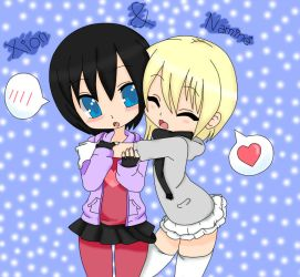 Xion x Namine by Xion0819