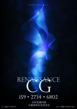 Renaissance CG (Blue) -2011- by MiracleLee