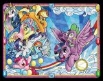 MLP 75 wraparound cover by andypriceart