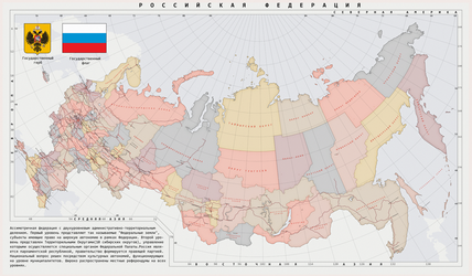 Russian Federation by IvanZhv