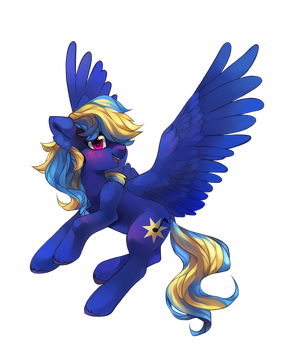 Evening Song by ShareDast