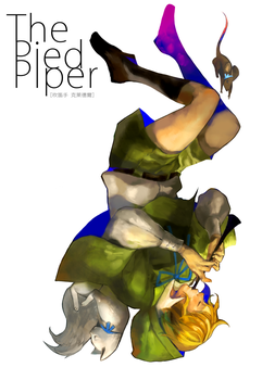 The Pied Piper by Fengta