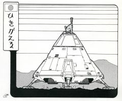 Nippon Lander 2300 by RobCaswell
