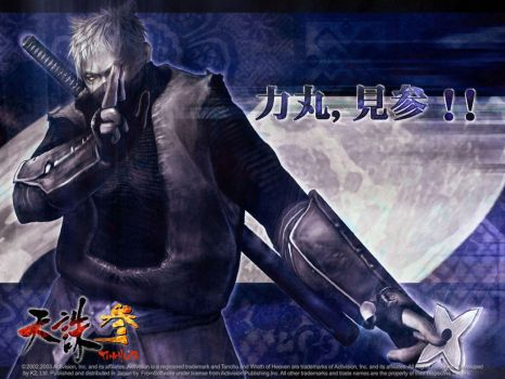 -Tenchu16- by Violent-Hatred