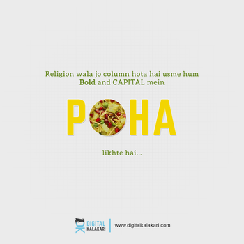 Poha | Poster Design by digitalkalakari
