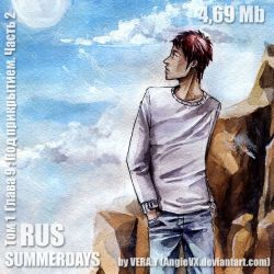 Summerdays ch10 RUS by AngieVX