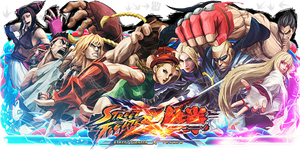 Street Fighter x Tekken Sign by Panico747
