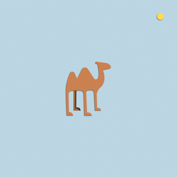 120817 Camel by le-numeritos