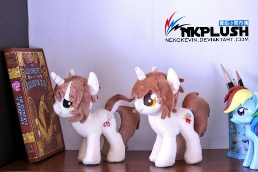 Pony plushies commission by nekokevin