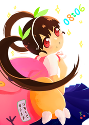Hachikuj by FlanBow