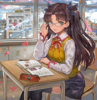 RIN by CanKing